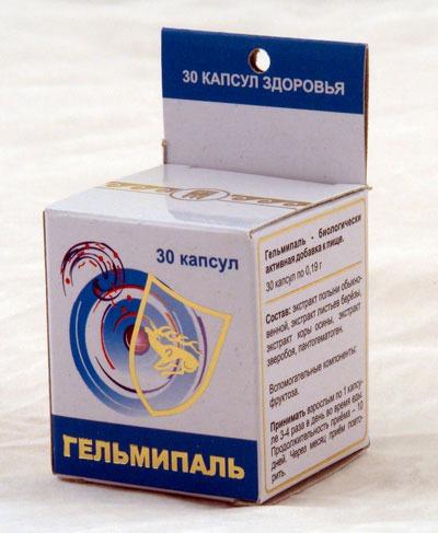 Метод лечения псориаза ванги